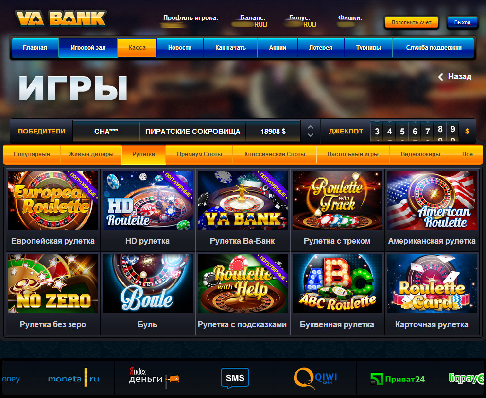 Big winners on online slots